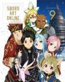 ソードアート・オンライン 9(完全生産限定版) [Blu-ray]
